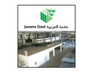 Impact Case Study: Jazeera Steel