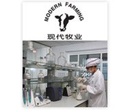 Impact Case Study: Modern Dairy