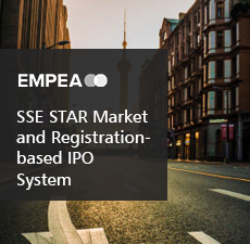 SSE STAR Market and Registration-based IPO  System: A New Path for Private Equity Exit